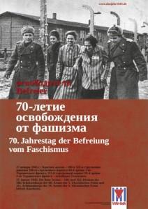 Plakat_VVN-BdA_Auschwitz